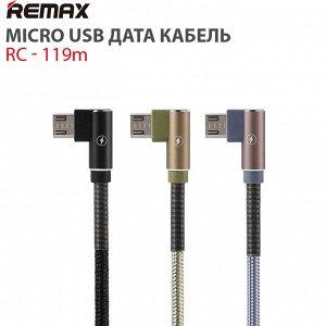 Micro USB дата кабель Remax RC-119m
