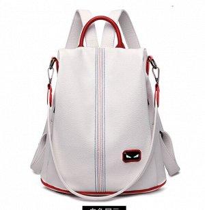 Рюкзак,белый