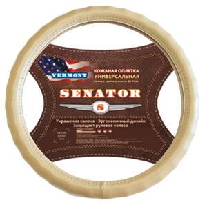 """Чехол на руль """"SENATOR Vermont"""" OPLS0718 кожаный, L, d=40см, бежевый"""