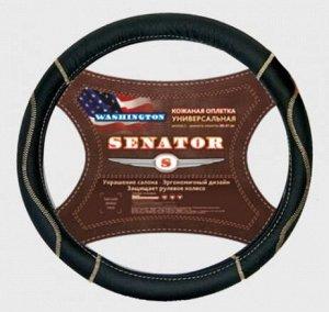 """Чехол на руль """"SENATOR Washington"""" OPLS0802 кожаный, L, d=40см, черный"""