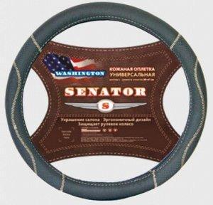 """Чехол на руль """"SENATOR Washington"""" OPLS0804 кожаный, L, d=40см, серый"""