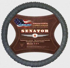 """Чехол на руль """"SENATOR Carolina"""" OPLS0511 кожаный, L, d=40см, серый"""
