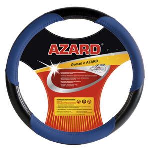 """Чехол на руль """"AZARD кожа"""" OPLA0034 L, d=40см, синий"""