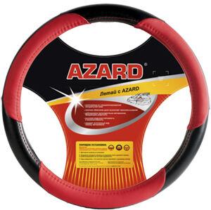 """Чехол на руль """"AZARD кожа"""" ОПЛ00032 L, d=40см, красный"""