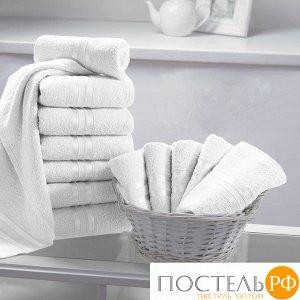Полотенце для рук, DOME, Harmonika, Snehvide, Белоснежный, 30х50 см - 10 ШТУК