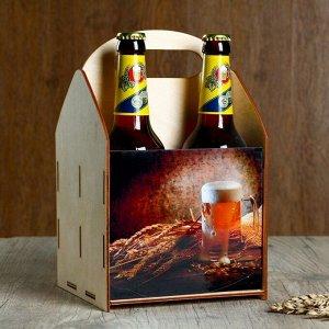 """Ящик под пиво """"Пивная кружка"""" зерно"""