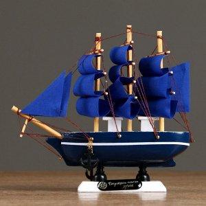 Корабль сувенирный малый «Стратфорд», борта синие с белой полосой, паруса синие, 4-16,5-16 см