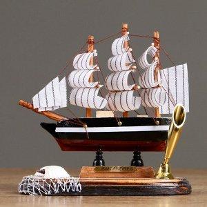 Декор настольный «Корабль мечты» с подставкой для ручки, микс, 6,5 х 13,5 х 14,5 см