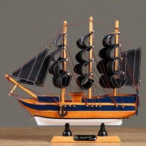 Корабль сувенирный малый «Олифант», 24?24?4 см