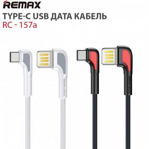 Type-C USB дата кабель Remax RC-157a💯
