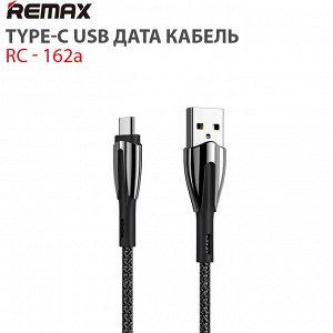 Type-C USB дата кабель Remax RC-162a💯