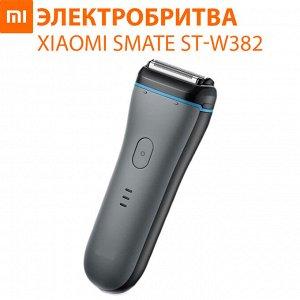 Электробритва Xiaomi SMATE ST-W382 Electric Shaver