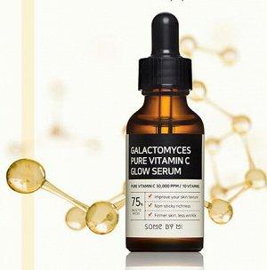 Some By Mi Galactomyces Pure Vitamin C Glow serum Осветляющая пигментацию сыворотка с Галактомисисом и витамином С, 30 мл