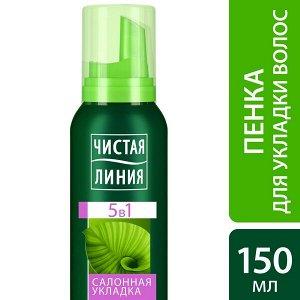Чистая линия Пенка д/волос 150мл Термозащита