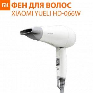 Фен для волос Xiaomi Yueli Mini Hair Dryer HD-066W