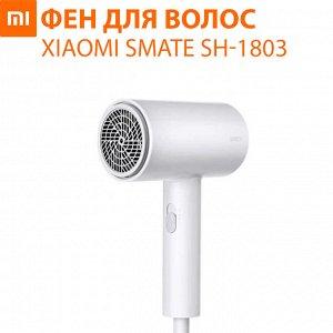 Фен для волос Xiaomi Smate Negative Ion Hair Dryer Youth SH-1800