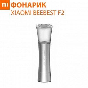 Фонарик Xiaomi BeeBest F2