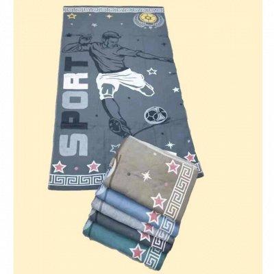 Наборы полотенец - от 180 руб.! Пледы, простыни — Мужская коллекция полотенец — Полотенца