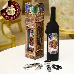 """Подарочный набор для вина """"Для ценителей"""", 32,5 х 7 см"""