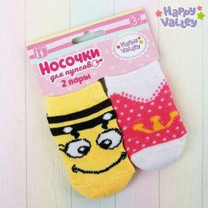 Одежда для пупсов «Пчёлка и корона»: носочки, набор 2 пары
