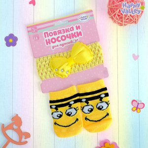 Одежда для пупса «Пчёлка»: повязка и носочки