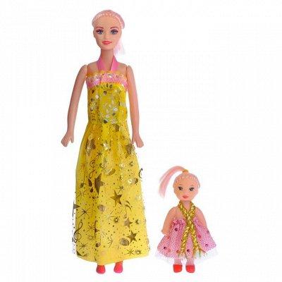 Игры и игрушки!!! — Куклы и пупсы — Игрушки и игры