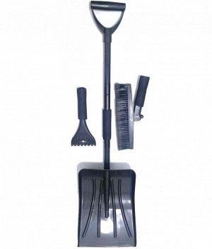 Лопата-Щетка-скребок набор (сборная) HF246087  Shovel Scaper Brush