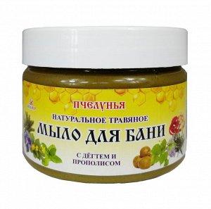 Мыло для бани Пчелунья с дегтем и прополисом, натуральное травяное 270 гр.