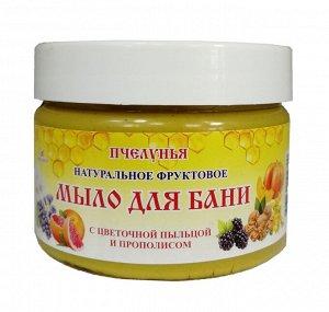 Мыло для бани Пчелунья с цветочной пыльцой и прополисом, натуральное фруктовое 270 гр.