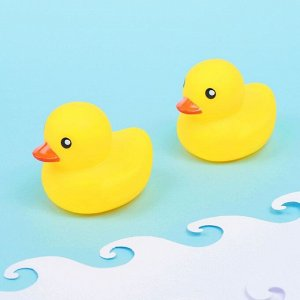 Набор резиновых игрушек для игры в ванной «Уточки», 2 шт., с пищалкой