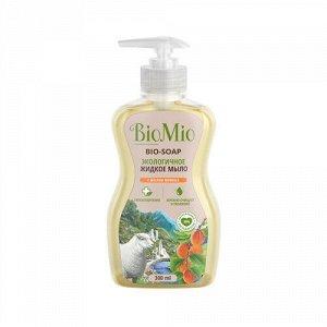 Мыло жидкое BioMio Bio Soap с маслом абрикоса. Смягчающее. 300 мл.