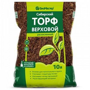БиоМастер - Сибирский верховой торф кислый, 10л