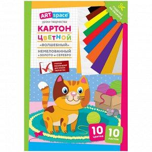 """Картон цветной A4, ArtSpace, 10л., 10цв., """"Волшебный""""(золото, серебро), немелованный в папке, """"Котенок"""""""