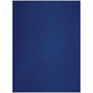Тетрадь 96л., А4, клетка OfficeSpace, бумвинил, синий