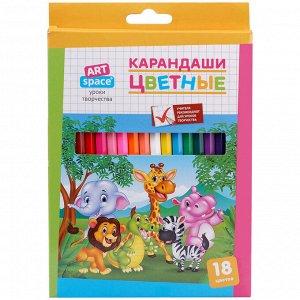 """Карандаши цветные ArtSpace """"Зверята"""", 18цв., заточен., картон, европодвес"""