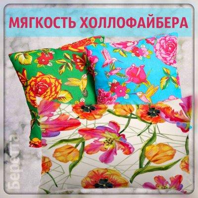 "Эко-подушки для хорошего сна ♡ уДачный сезон!  — Подушка холлофайбер * ""Думочки""! — Подушки"