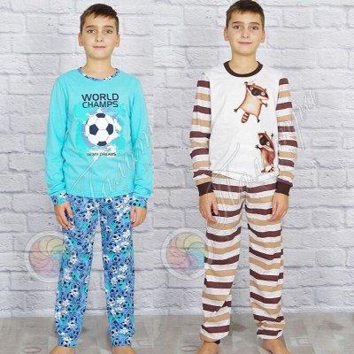 Палитра⭐Трикотаж для всей семьи❗️Текстиль для дома❗️  — Детские пижамы — Одежда для дома
