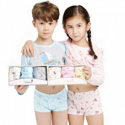 Детское белье BAYKAR новое поступление, быстрая доставка. — Распродажа белья — Одежда