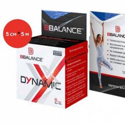 Тейпы для для лица и тела (Ю.Корея) — Кинезио тейпы BB DYNAMIC + DYNAMIC MAX — Красота и здоровье
