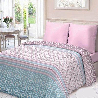 Шикарное постельное и покрывала - Ваши сладкие сны! -24 — Для Снов (Поплин) — Спальня и гостиная