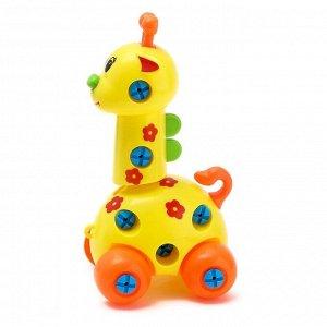 Конструктор для малышей «Жираф», 24 детали