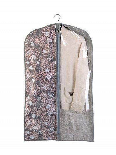 Товары для дома.🍳 Большой выбор. — Чехол для одежды — Чехлы для мебели