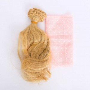 Волосы?тресс для кукол «Яркое солнце» набор для декора, 25 ? 150 см