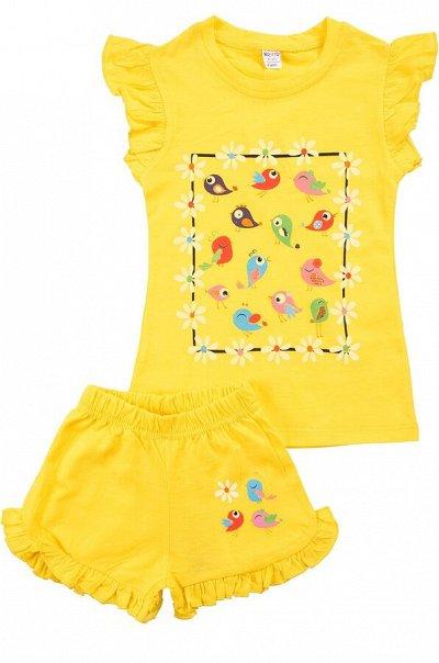 Happy яркая, стильная, модная, недорогая одежда 7 — Девочкам. Повседневная одежда. Костюмчики, лето — Для девочек