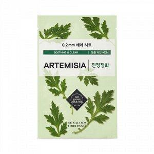Маска с экстрактом полыни Etude House 0.2 Therapy Air Mask Artemisia