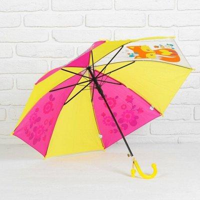 Скоро сезон дождей! Яркий детский зонт со свистком — Детский гардероб от трусиков до панамы