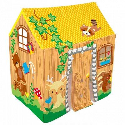 Товары для детей!!! — Детские игровые домики — Детям и подросткам