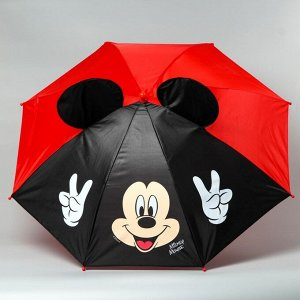 Зонт детский с ушами «Привет», Микки Маус ? 70 см 2919720
