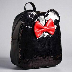 Рюкзак детский с пайетками «Минни Маус», 27 х 23 см 4669394