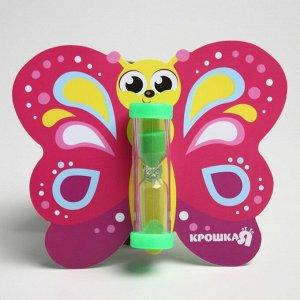 Песочные часы для чистки зубов на присоске «Бабочка». 3 минуты